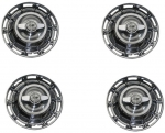 E10936 HUBCAP SET-WITH SPINNERS AND HARDWARE-4 PIECES-59-62