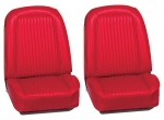 E6932 COVER-SEAT-LEATHER-4 PIECES-64