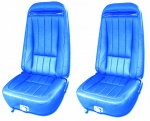 E6952 COVER-SEAT-LEATHERETTE-4 PIECES-70-71
