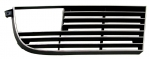 EC570 GRILLE-OUTER-RIGHT-WITH CHROME EDGE-73
