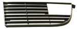 EC571 GRILLE-OUTER-LEFT-WITH CHROME EDGE-73