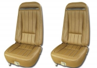 E19627 COVER-SEAT-LEATHER-VINYL-4 PIECES-70-71